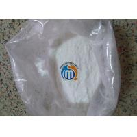 Wholesale Raw Steroid Powders Eplerenone / Inspra For Female Hormone Progesterone 107724-20-9 from china suppliers