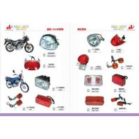 Wholesale Motorcycle Lamps WINDY125&AX100 from china suppliers