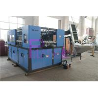Wholesale 6 Cavity Bottle Injection Machine Automatic For Mineral Water Processing from china suppliers