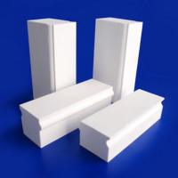 Buy cheap Alumina Hollow Ball Brick from wholesalers