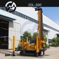 Wholesale JDL-300 DTH drilling rig percussive dual purpose well drilling machine from china suppliers