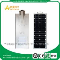 Wholesale 60W All-in-One LED Solar Street Light with Best Price from china suppliers