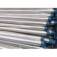 Wholesale BPE SF1 Polished TP316L Seamless Stainless Steel Sanitary Pipe for Bioprocessing from china suppliers