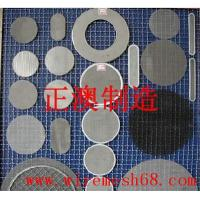 Wholesale filter elements from china suppliers