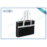 Wholesale full color laminated pp non woven promotional eco shopping bag for packing from china suppliers