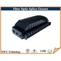 Wholesale 144 Core FTTH Dome Fiber Optic Splice Closure 2 Trays For Pole Mounted from china suppliers