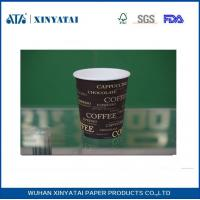 Wholesale 9oz Biodegradable Single Wall Hot Drink Paper Cups for Takeaway Coffee / Tea / Beverage from china suppliers