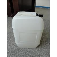 Wholesale Furnish 25LSquare Plastic oil barrle water drums from china suppliers