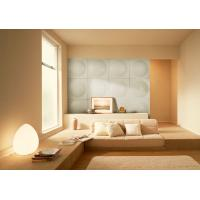 Buy cheap Modern White PU 3D Decorative Wall Panel for Bedroom , KTV from wholesalers