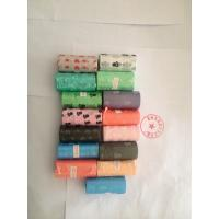 Buy cheap Biodegradable dog poop bag bulk pet waste bags one roll from wholesalers