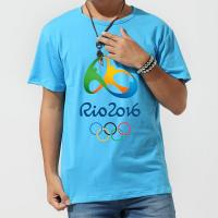 Wholesale 2016 customized any color brand name men dress shirts for Rio Olympic Games from china suppliers