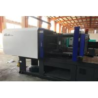 Wholesale Two Color Auto Parts Auto Injection Molding Machine 1000 Tons PLC Control from china suppliers