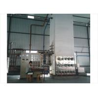Wholesale Industrial Energy Saving Oxygen Nitrogen Plant Air Separation 2800 KW from china suppliers