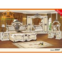 Wholesale Egyptian classic antique luxury mirrored mdf hotel bedroom furniture from china suppliers