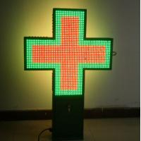 Wholesale Shenzhen P20 outdoor full color pharmacy led signs cross sign 3D animation from china suppliers