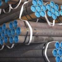 Quality Seamless Steel Pipes with 2 to 30mm Wall Thickness, Available in Various Materials for sale