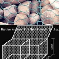 Wholesale Gabion Cage from china suppliers