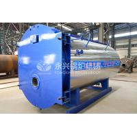 Wholesale WNS 15t/h Best Service and Technical Support Industrial Gas Fired Steam Boiler from china suppliers