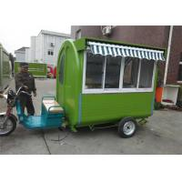 Wholesale Strong Steel Mobile Tricycle Vending Cart  For Fast Food , Mobile Food Truck from china suppliers