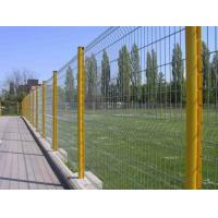 Wholesale PVC coated garden fencing ( Factory, ISO9001:2008) from china suppliers