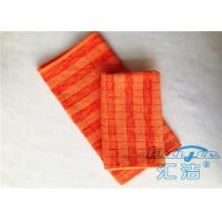 Wholesale Orange Microfiber Cleaning Cloths 80% Polyester Lint Free , Anti Static Cleaning Cloth from china suppliers