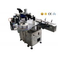 Wholesale Delta touch screen automatic round bottle self adhesive sticker labeling machine factory from china suppliers