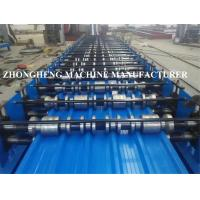 Wholesale High Speed Roofing Sheet Roll Forming Machine With Hydraulic Motor Control System from china suppliers