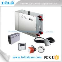 Wholesale Steam Out In 30 Seconds Commercial Steam Generator With 2 Years Guarantee from china suppliers