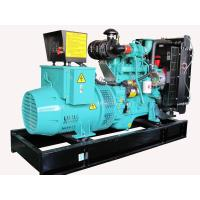 Wholesale diesel generators from china suppliers