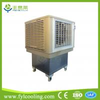 Quality FYL KM18ASY portable air cooler/ evaporative cooler/ swamp cooler/ air conditioner for sale