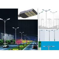 Wholesale 80w Solar Street Light With Solar LED System LED Lighting Fixture All In One led light from china suppliers