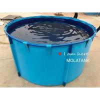 Wholesale Good quality  flexible   Aquaculture Tank  Fish farming tank in door and out door using from china suppliers
