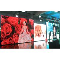 Wholesale Digital HD Outdoor SMD Led Display P10 Stage Background Led Curtain Screen from china suppliers