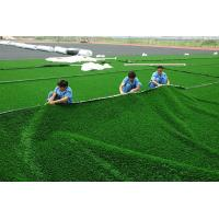 Wholesale Flexible Green Artificial Turf Athletic Field Grass Lawn For Runway Garden Balcony Roof from china suppliers