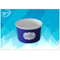 Wholesale Ice Cream Disposable Paper Cups In Various Size , Customized Logo Printing from china suppliers