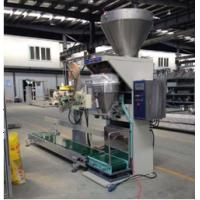 Wholesale Powder materials, flour, MSG, sugar, starch, PVC powder, chemical powder, etc. Packaging machine model:LLD-F50/DW from china suppliers