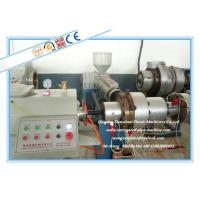 Quality Plastic HDPE Tube Production Line / Extrusion Machine Supplied In China for sale