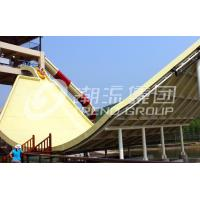 Wholesale Customized Fiberglass Water Park Equipment / Adult Water Slide With Two Person Riding Swing from china suppliers