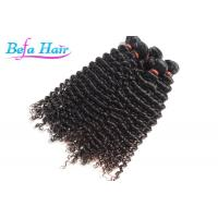 Wholesale Healthy Natural Black Deep Curl Grade 7A Virgin Hair 14 Inch Hair Extensions from china suppliers