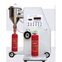 Wholesale Automatic Type Fire Extinguisher Powder Filling Machine from china suppliers