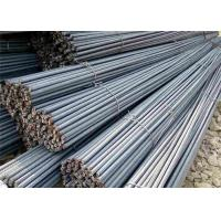 Buy cheap ASTM Carbon Steel Hot Rolled Round Bar Q245 Q345 A36 S235JR S355JR S275JR Length 6 - 12M from wholesalers