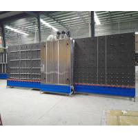 Wholesale Vertical Automatic  Low-e Glass Washing Machine 2000x3000mm from china suppliers