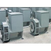 Wholesale Copy Stamford Small Brushless Alternator 37.5kva For DEUTZ Generator Set from china suppliers