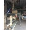 Buy cheap Powder Bagging Machine, 300bags Chemical Powder/ Fertilizer Powder Bagger; Auto Packing Machine from wholesalers