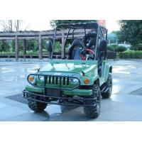 Buy cheap Adult Chain Drive 200cc Go Kart Buggy Mini Jeep Go Kart 85km/H from wholesalers