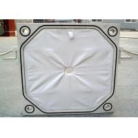 Wholesale PP PE Filter Press Plates High Temperature Filter Media for Leaf Filter from china suppliers