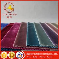 Wholesale 2018 New arrival 260gsm italian velvet fabric for curtain and home textile from china suppliers