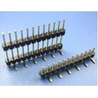 Wholesale Dual Layer Male JST Alternate Pin Header 2MM Pitch Connector DIP from china suppliers