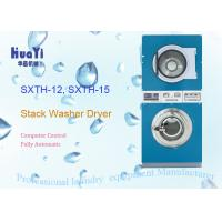 Wholesale Professional Laundry Coin Washer Dryer , Card Operated Washer And Dryer from china suppliers