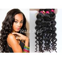 Wholesale Full Ends No Mixture 100% Brazilian Virgin Hair 16 Inch Loose Wave from china suppliers